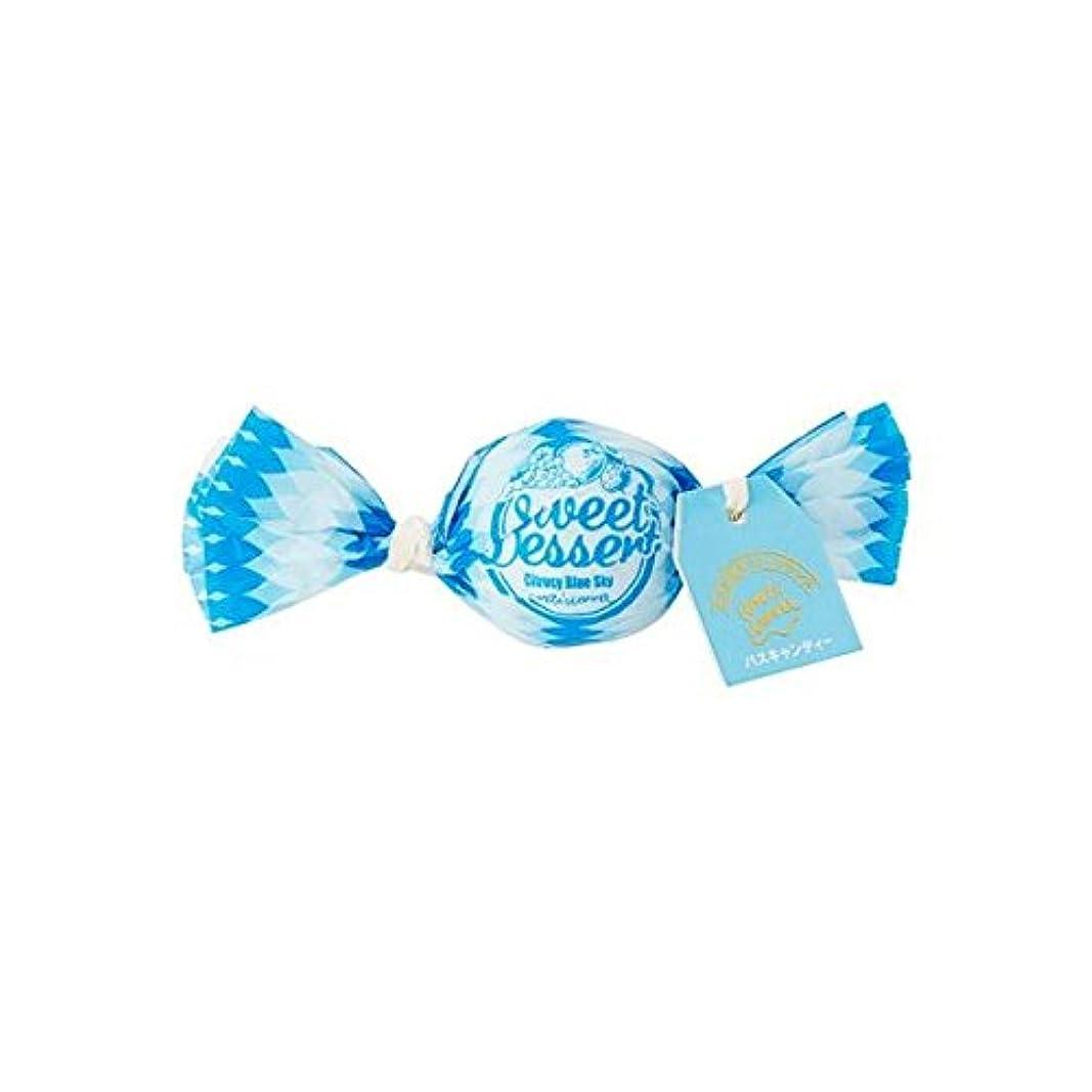 財政ストレッチ発明するアマイワナ バスキャンディー 1粒 青空シトラス