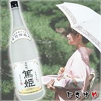 濱田酒造 本格芋焼酎 天璋院 篤姫(てんしょういんあつひめ)1800ML