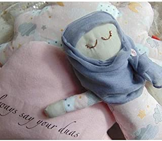 Muslim Faceless Doll & Two Sided Clouds Dua Pillow Hijabi Doll Girl's Eid Gift