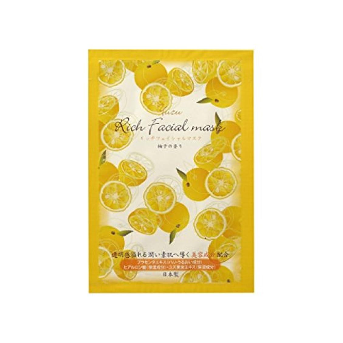 引退するオリエンテーション不利益リッチフェイシャルマスク 柚子の香り 100枚