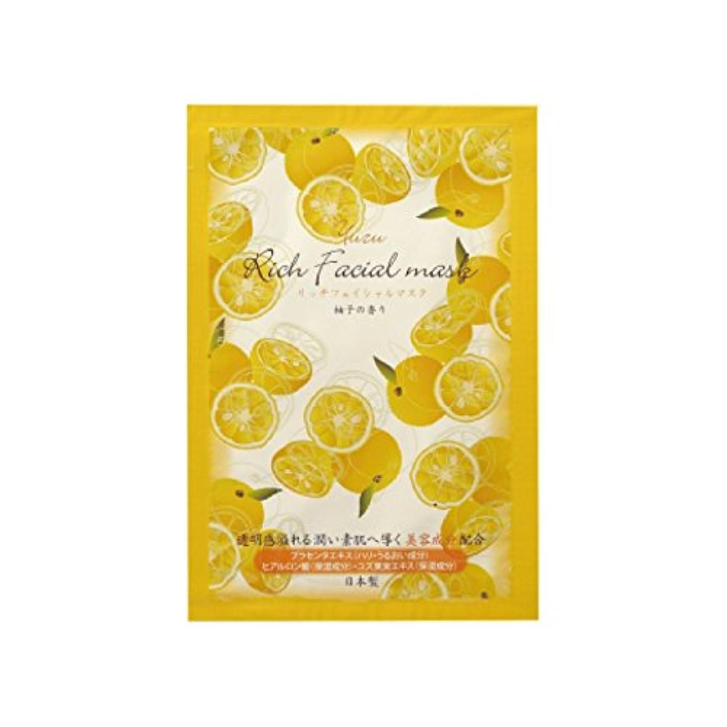 休憩する強風する必要があるリッチフェイシャルマスク 柚子の香り 10枚