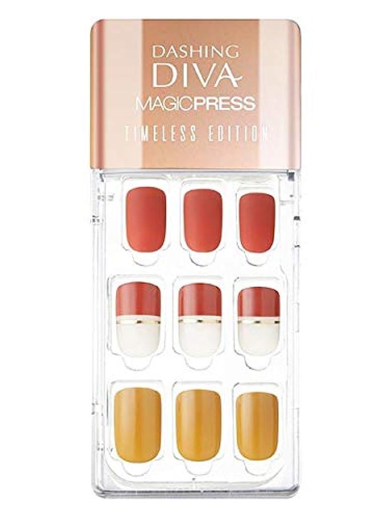 電話バット革命ダッシングディバ マジックプレス DASHING DIVA MagicPress MPR100-DURY+ オリジナルジェル ネイルチップ Saffron scarf