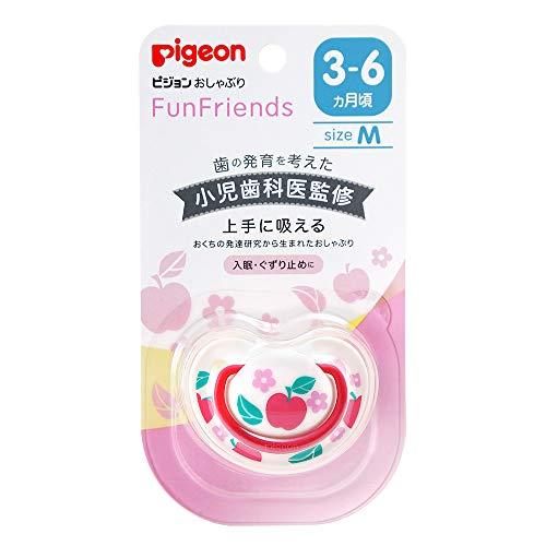 ピジョン おしゃぶり Fun Friendly(ファンフレンドリー) 3~6ヵ月頃 M りんご柄 1個