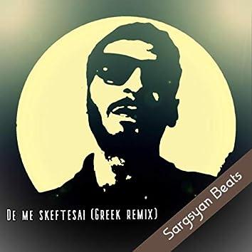 De Me Skeftesai (Greek Remix)