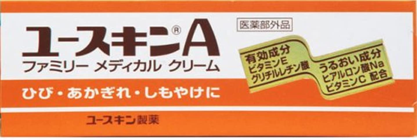 強大な最初観察【指定医薬部外品】ユースキンA 30g (手荒れ かかと荒れ 保湿クリーム)