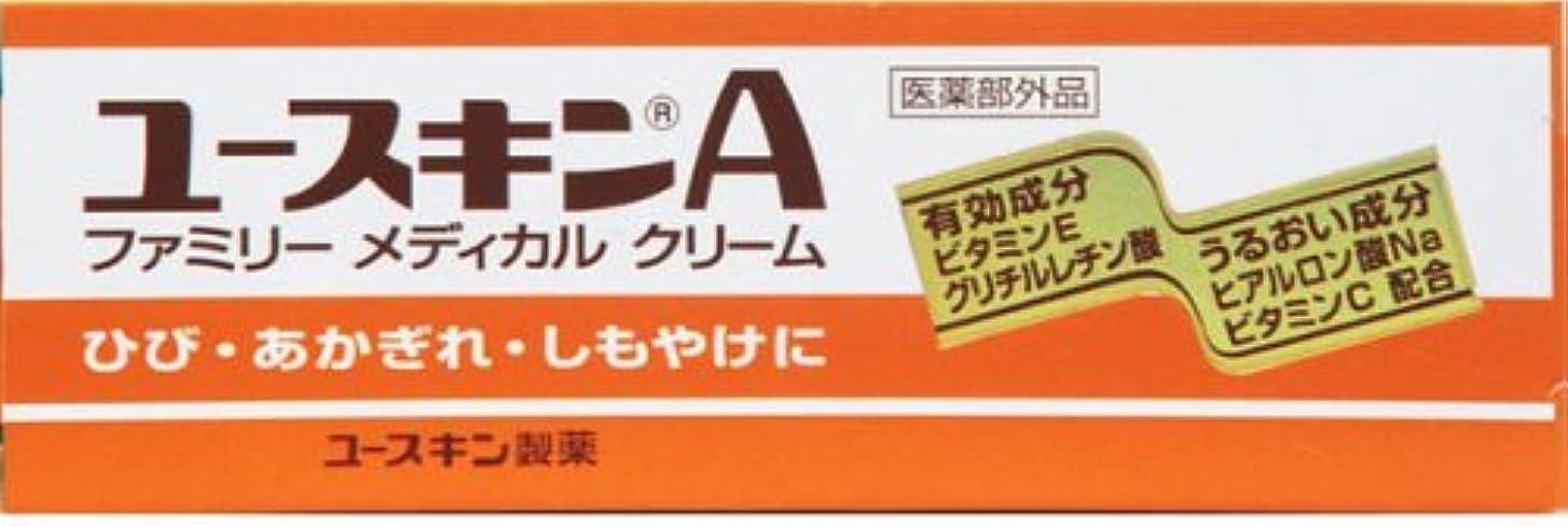 鏡展示会マダム【指定医薬部外品】ユースキンA 30g (手荒れ かかと荒れ 保湿クリーム)