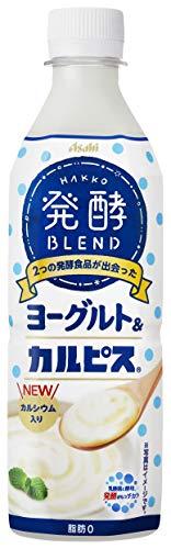 アサヒ飲料 発酵BLEND ヨーグルト&カルピス 500ml ×24本