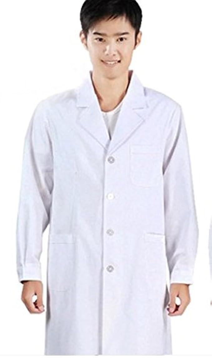 疎外するダウンタフ白衣 実験衣 メンズ 用 男性 ドクター医師診察衣 長袖 両脇ポケット (170/M)