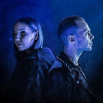 Ehjää (feat. TUULI)