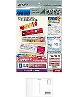 (まとめ買い) エーワン マルチカードA4判1/5サイズ 51139 【×5】 + 画材屋ドットコム ポストカードA