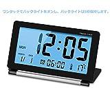 URON ポータブルミニの超薄型折りたたみ旅行静音目覚まし時計は、クレジットカードの大きさほぼ、寝穢い機能、ボタン電池の電力供給、大LCD液晶モニターの大数字が表示されます (黒, LED青い光)