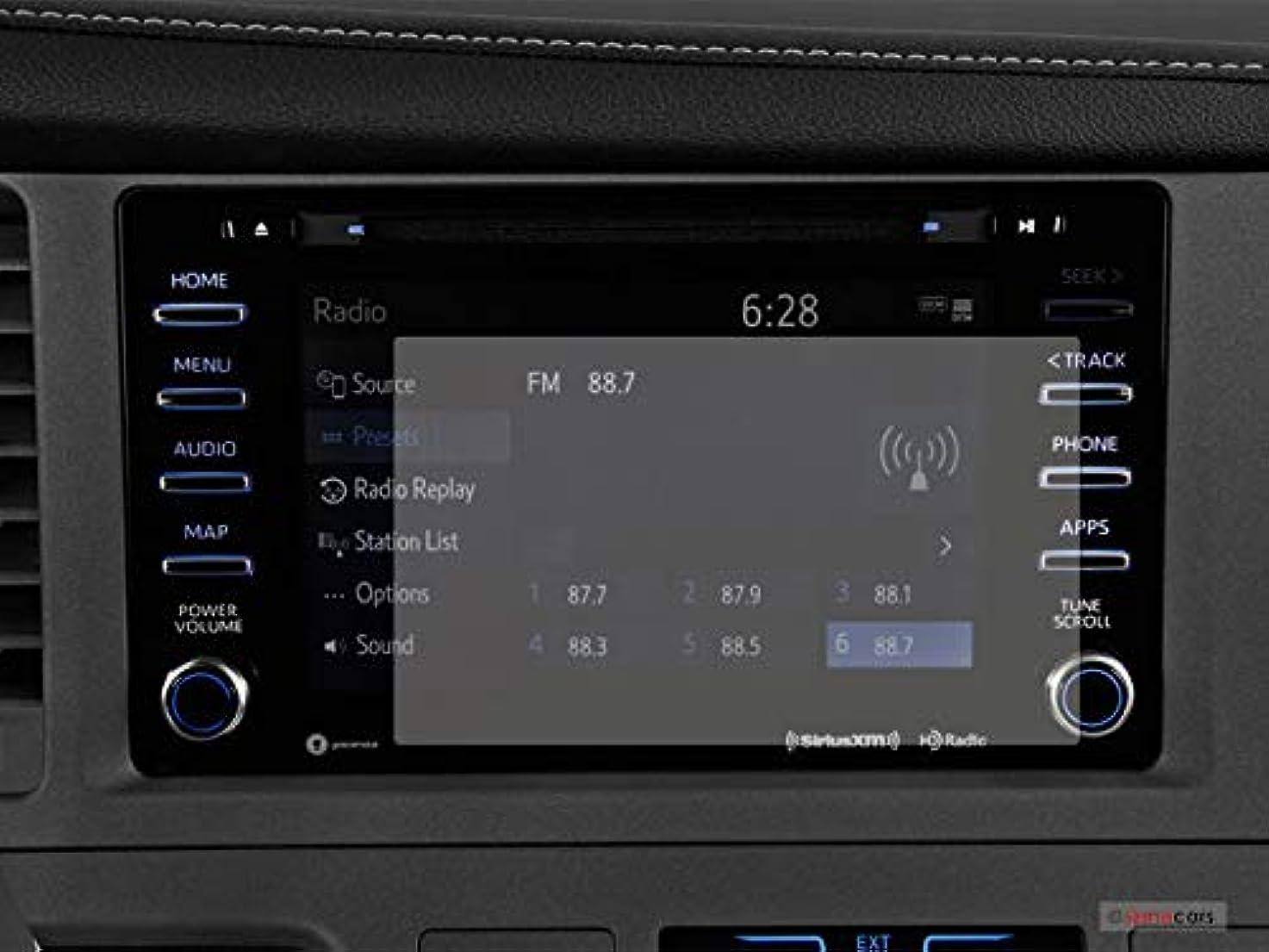 ルビー予測刺すPcProfessional スクリーンプロテクター (2枚セット) 2019 トヨタ RAV4 CH-R CHR カローラ ハッチバック シエナ 8インチ Entune インフォテーション タッチスクリーン ディスプレイ 高解像度 傷防止 フィルター UV