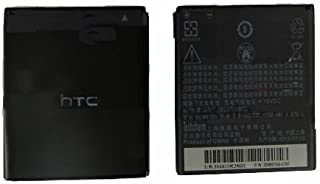 htc parts store