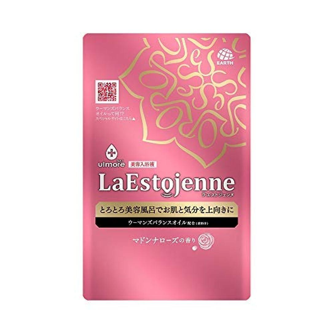 コンデンサーによって勘違いするウルモア ラエストジェンヌ マドンナローズの香り 1包 × 2個セット