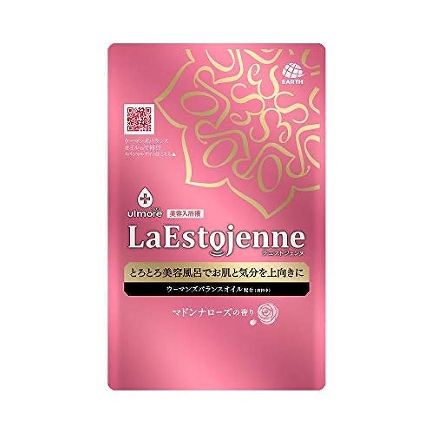 真鍮スクラップブック異常なウルモア ラエストジェンヌ マドンナローズの香り 1包 × 12個セット