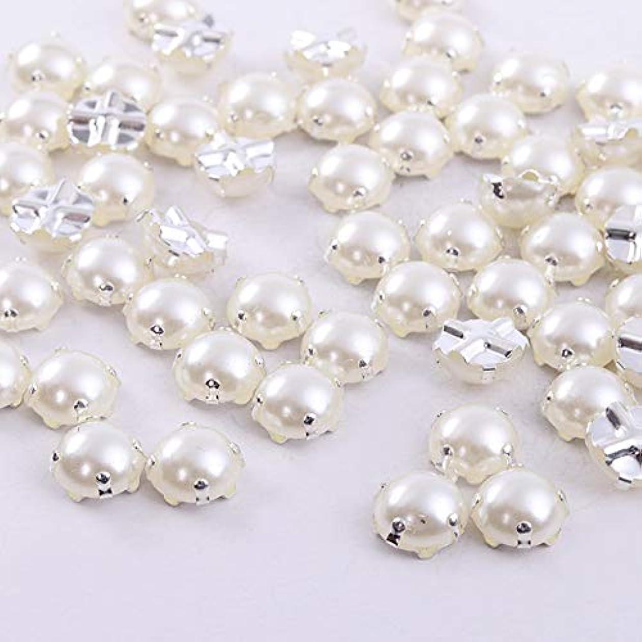 200PCS Sewing Pearl Beads Rhinestones Sew On Pearl Rhinestones with Silver Claw Flatback Half Round Pearl for Craft Garment (Silver Claw, 5mm) pvdjbnqjzwz42868