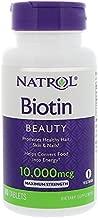 【Natrol】ビオチン Biotin 並行輸入品 [並行輸入品]