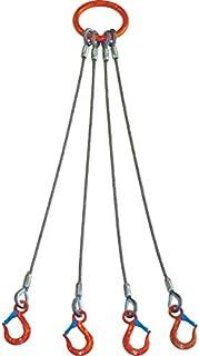 大洋 4本吊 ワイヤスリング 1.6t用×2m 4WRS1.6TX2