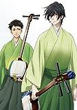 TVアニメ「ましろのおと」Blu-ray 第四巻