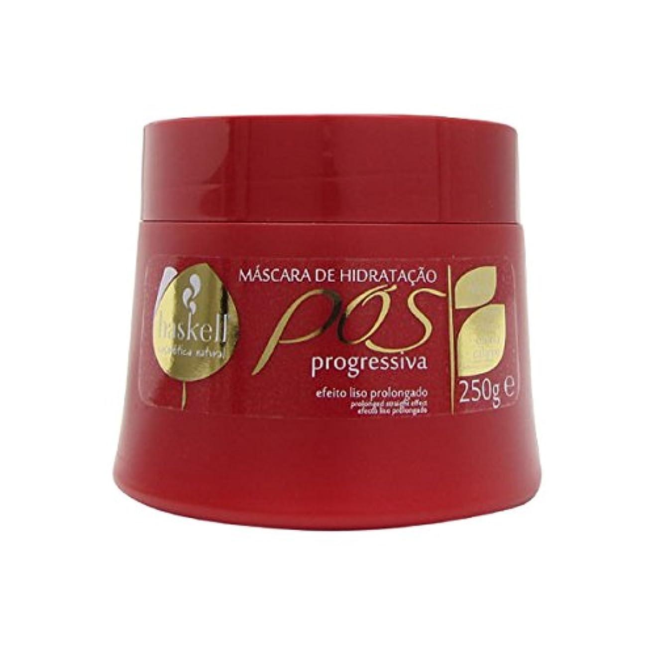 息を切らして用量有力者Haskell P Progressiva Hair Mask 250g [並行輸入品]