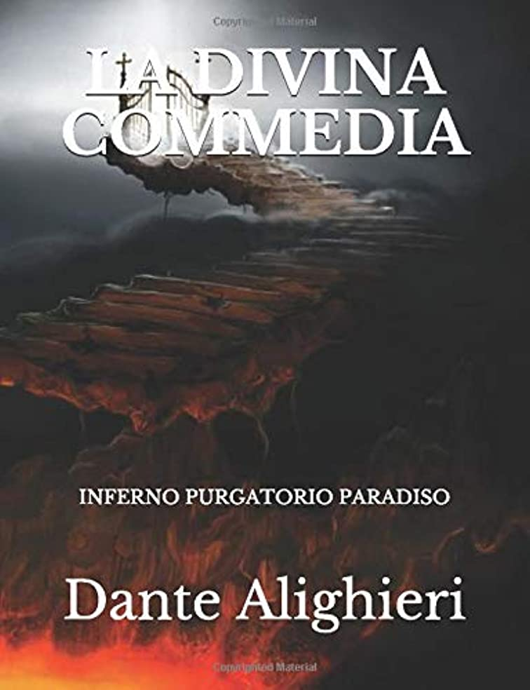 ギャロップオールワーカーLA DIVINA COMMEDIA: INFERNO PURGATORIO PARADISO Versione economica