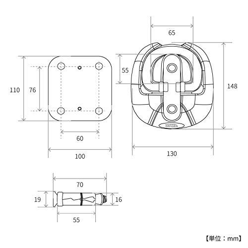 DOPPELGANGER(ドッペルギャンガー)『ストロンググラウンドアンカー(DKL513-BK)』