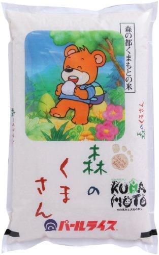 【精米】 熊本県産 白米 森のくまさん 2kg 令和2年産