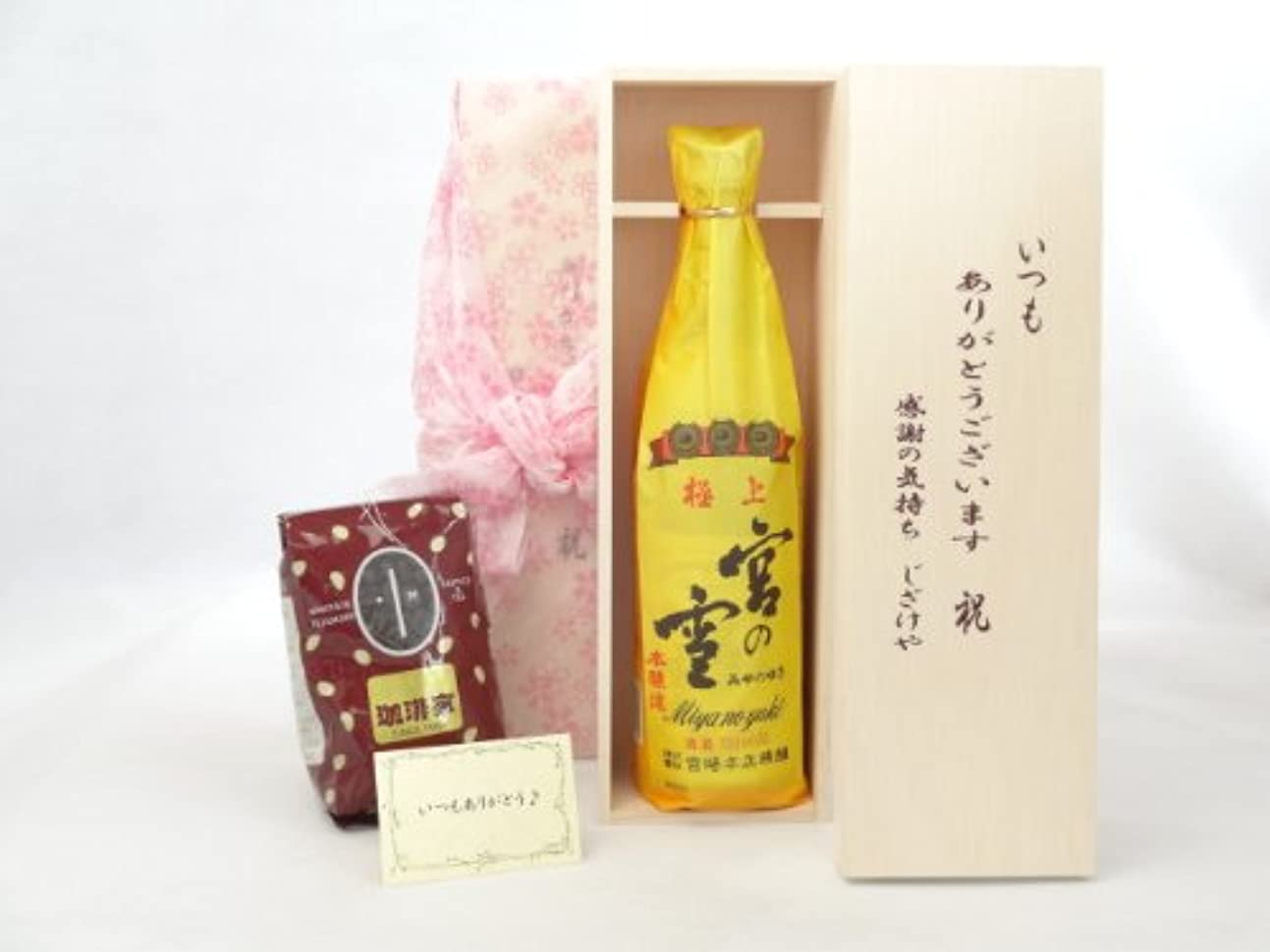 贈り物セット ギフトセット 日本酒セット いつもありがとう木箱+オススメ珈琲豆(特注ブレンド200g)( 宮崎本店 宮の雪 極上 720ml(三重県) ) メッセージカード付