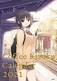 珈琲貴族 アーティストカレンダー2021 ( カレンダー )