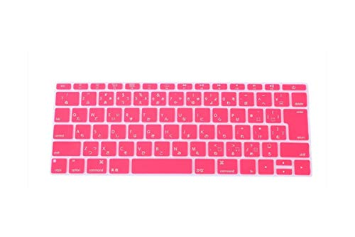 Japanese Silicone Keyboard Cover Skin For Macbook New Pro 13' A1708 (2016 Version,No Touch Bar) For Mac 12' A1534 Japan Version-pink