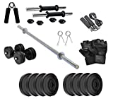 V22 10KG Home Gym Combo, Gym Equipments with PVC Dumbbell Plates,...