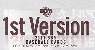 BBM2011ベースボールカード/1st ■レギュラーカード■050牧田和久/西武