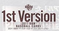 BBM2011ベースボールカード/1st ■レギュラーカード■164岩瀬仁紀/中日