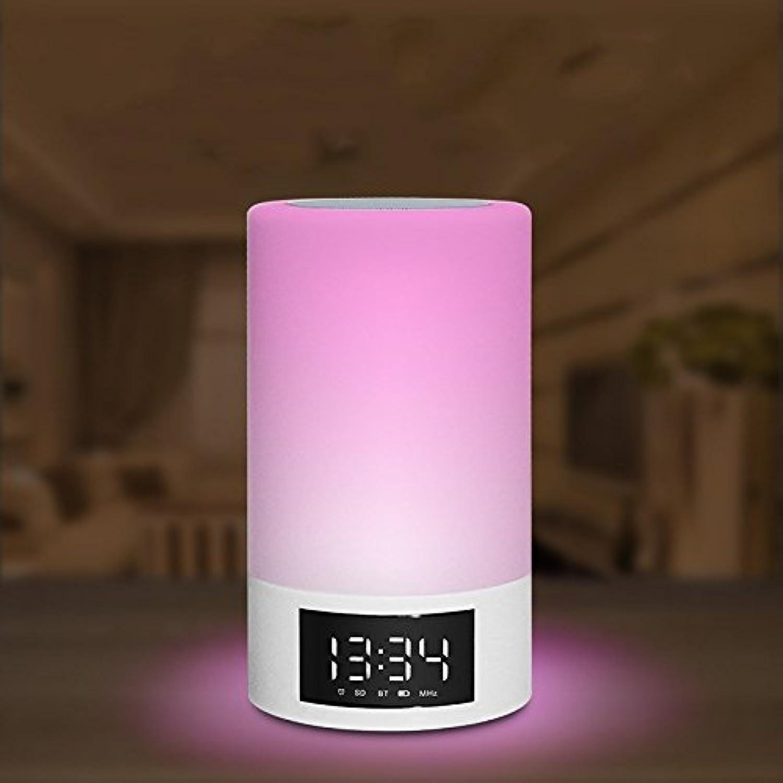 Yukun Nachtlicht Führte Atmosphre Nachtlicht Intelligente Stereo-Led-Atmosphre Drahtlose Blautooth Multi-Funktions-Lautsprecher Schreibtischlampe 1