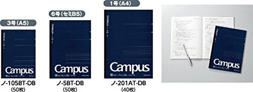 『コクヨ キャンパスノート ドット入り B罫 50枚 A5 ノ-105BT-DB 【5冊セット】』の3枚目の画像