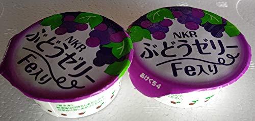 ニチレイ NKR ぶどう ゼリー 30g×40個 業務用 冷凍