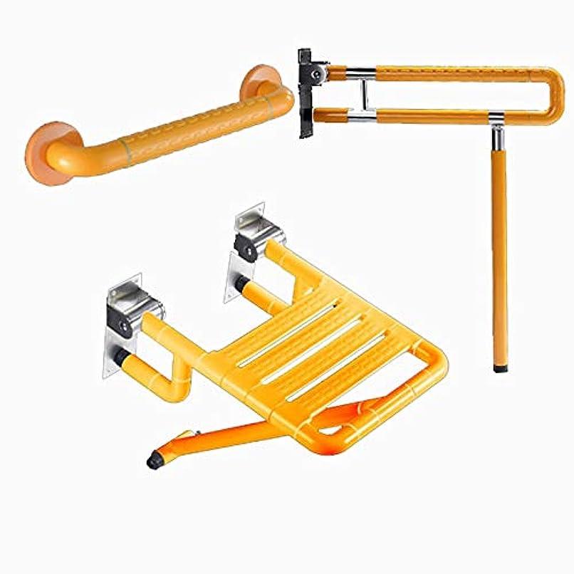 指定する織る言い聞かせるノンスリップアームレスト折りたたみ椅子スリーピース、高齢者のための安全保護バリアバスルームのバスルームの廊下セット (色 : Orange)