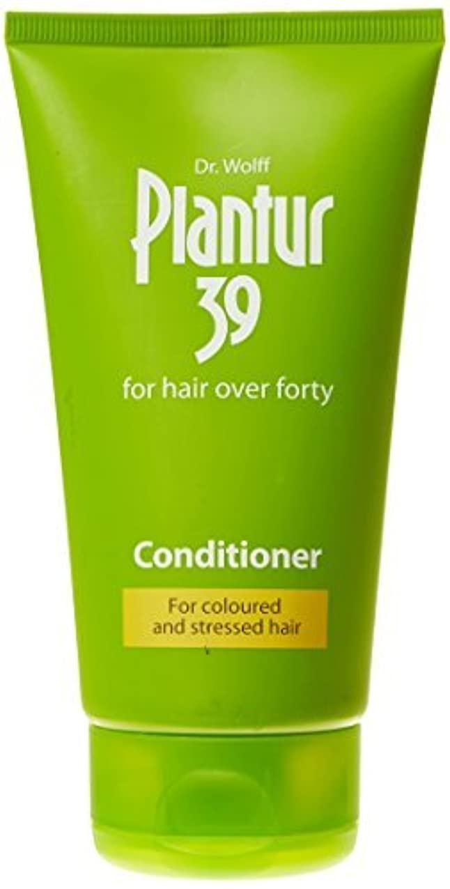 ブレーキ故障対処Plantur 39 150ml Conditioner for Coloured and Stressed Hair by Plantur