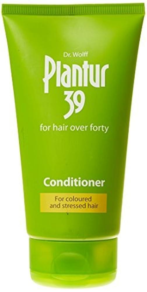 スチュワーデス優勢拒絶Plantur 39 150ml Conditioner for Coloured and Stressed Hair by Plantur