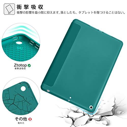 ZtotopiPad8世代ケースipad10.2ケース20202019ペンホルダー軽薄10.2インチ8/7世代カバー(ダークグリーン)