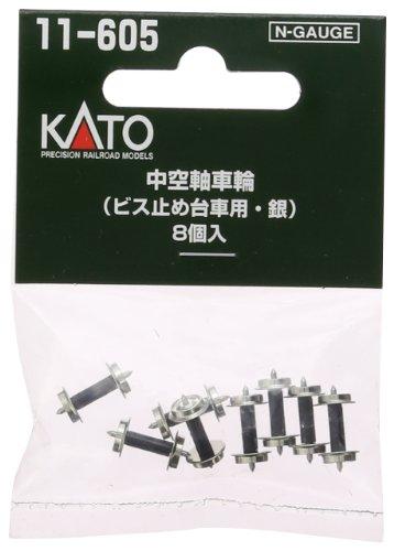 KATO Nゲージ 中空軸車輪 ビス止め台車用・銀 8個入 11-605 鉄道模型用品
