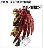 ー番くじ 僕のヒーローアカデミア I'm Ready D賞 ホークス;MASTERLISE フィギュア