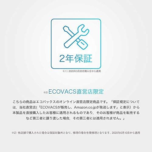 【5.7cm超薄型】ECOVACS(エコバックス)DEEBOTOZMOSlim11ロボット掃除機水拭き薄型フローリング/畳掃除除菌率99.26%スマホ連動Alexa対応ホワイトECOVACS直営店限定2年保証