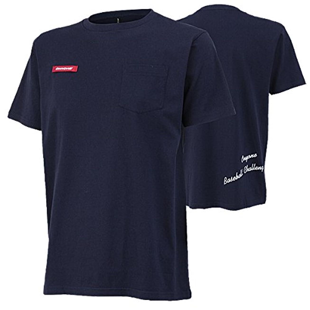 ベンチャースーツケース撤退オンヨネ ウェア ポケット Tシャツ 半袖 OKJ99324