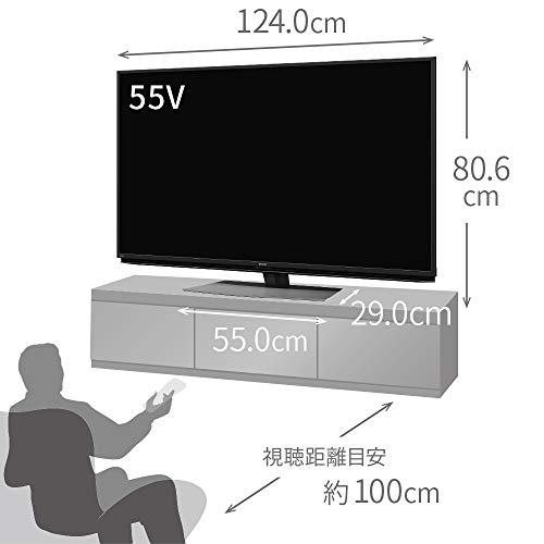 シャープ55V型液晶テレビアクオス4Kチューナー内蔵AndroidTVMedalistS1搭載2020年モデル4T-C55CL1