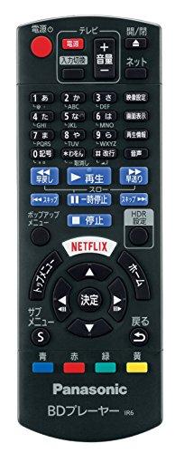 Panasonic(パナソニック)『ブルーレイディスクプレーヤー(DP-UB32)』