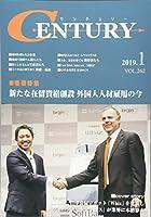 月刊 CENTURY (センチュリー) 2019-1月号