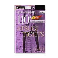 アツギ タイツ 110デニールタイツ 2足組 (480)ブラック M-L fp11102p