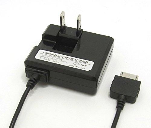 PS Vita(PCH-1000)用 AC充電器 AD-1060