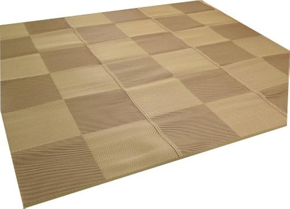 罪悪感手順保守可能洗える PPカーペット「ラフテル」江戸間6畳(約261×352cm) (#2116506)【受注生産の為、約1週間後の出荷】